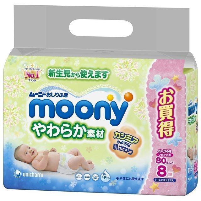 ムーニーやわらか素材 純水99%詰替用,おしりふき,人気,比較