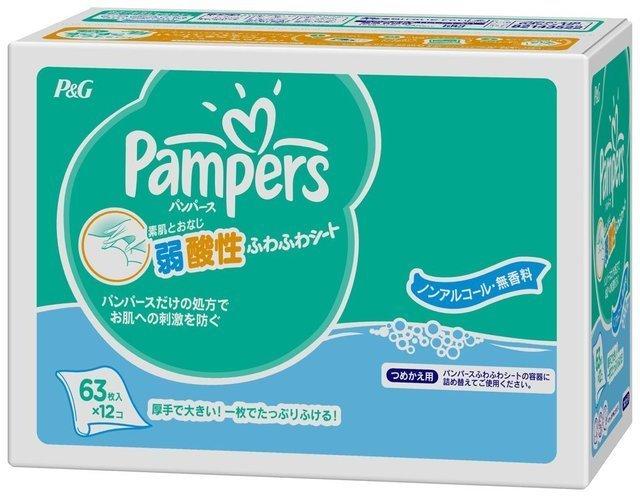 パンパースふわふわシート詰替用,おしりふき,人気,比較