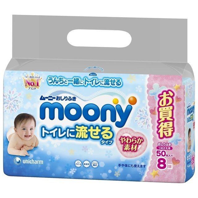 ムーニーおしりふき トイレに流せるタイプ詰替用,おしりふき,人気,比較