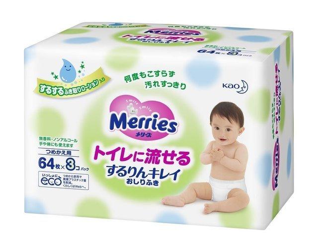 メリーズ トイレに流せる するりんキレイおしりふき,おしりふき,人気,比較