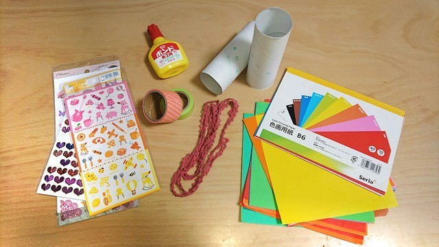 折り紙、ボンドなど,手作り,おもちゃ,工作