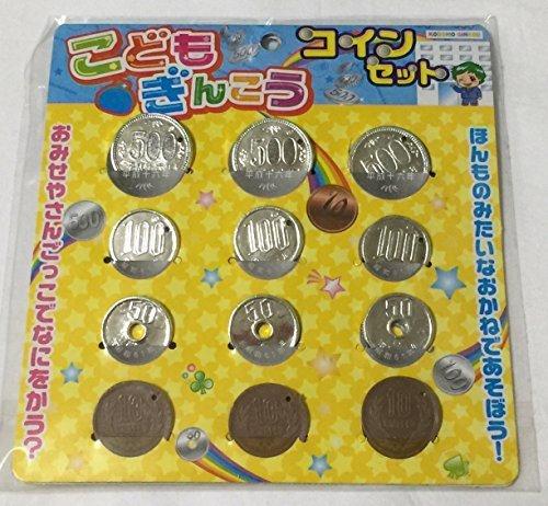 銀行 ・ お金 あそび セット ( コイン セット ),おもちゃ,お金,