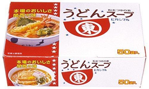 ヒガシマル醤油 うどんスープ8g(50P,蕎麦,アレンジ,