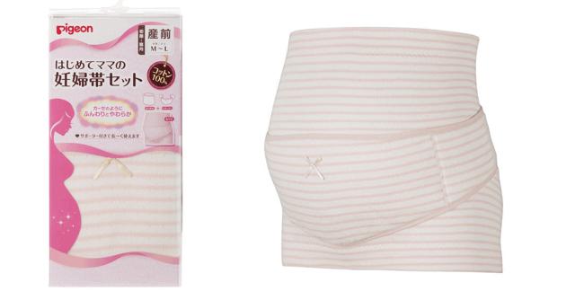 ピジョン はじめてママの 妊婦帯セット M~L ピンク,腹帯,戌の日,