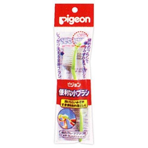 ピジョン 便利な小ブラシ【哺乳瓶・マグマグ用】,哺乳瓶,ブラシ,