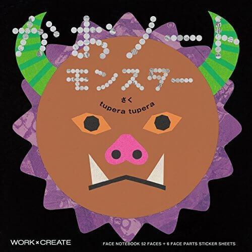 かおノートモンスター (WORK×CREATEシリーズ),節分,絵本,鬼