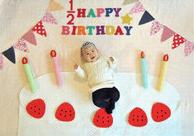 ぷちケーキ ハーフバースデー 服 飾り ベビーアート 寝相アート 赤ちゃん baby 出産祝い ベビー服 6ヶ月 0歳 1歳 レンタル 2068,ハーフバースデー,お祝い,