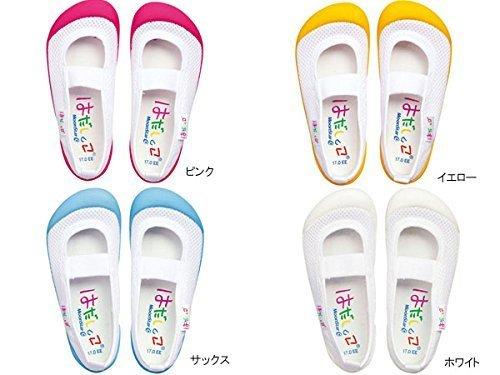 (ムーンスター) MOON STAR シューズ キッズ はだしっこ01 はだしみたい な快適さ HADASHIKKO01 20.0 サックス,小学校,上履き,