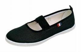 ムーンスター フレッシュメイト 52 上履き 上靴 室内履き 日本製 子供から大人まで (24.5, ブラック),小学校,上履き,