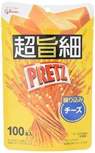 江崎グリコ 超旨細プリッツ(チーズ) 53g×10個,バレンタイン,簡単,手作り