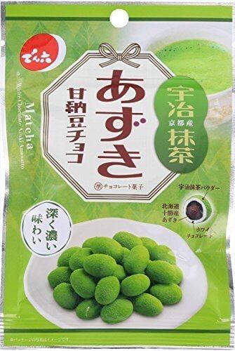 でん六 あずき甘納豆チョコ抹茶 40g×10袋,バレンタイン,簡単,手作り