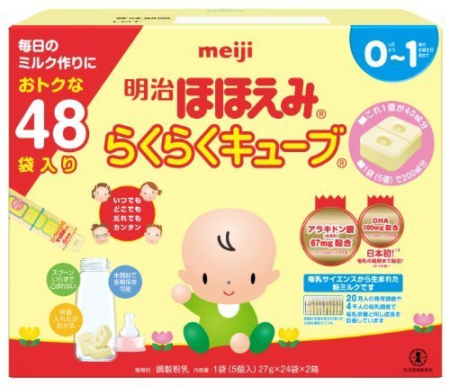 明治 ほほえみ らくらくキューブ 27g×48袋入り (景品付き),粉ミルク,おすすめ,