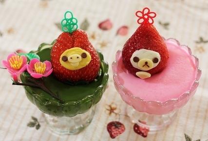 いちごで作るリラックマ&コリラックマおひな様,ひな祭り,お菓子,