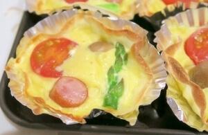 オーブントースターde餃子の皮のひとくちキッシュ,お弁当,餃子,