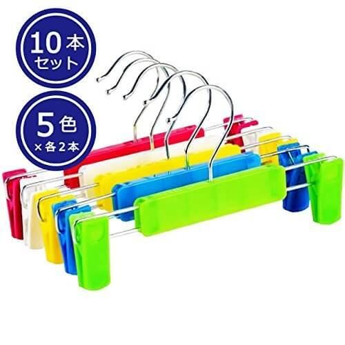 Felimoa ビタミンカラー 子供用 ズボンハンガー 洗濯 物干し 10本セット お店の ディスプレイなどに 5色×各2本,ベビーハンガー,