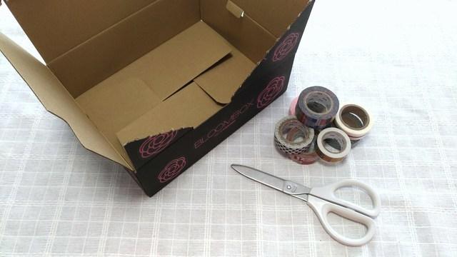 ダンボール おもちゃ箱 作り方 手作り 材料,手作り,おもちゃ,箱