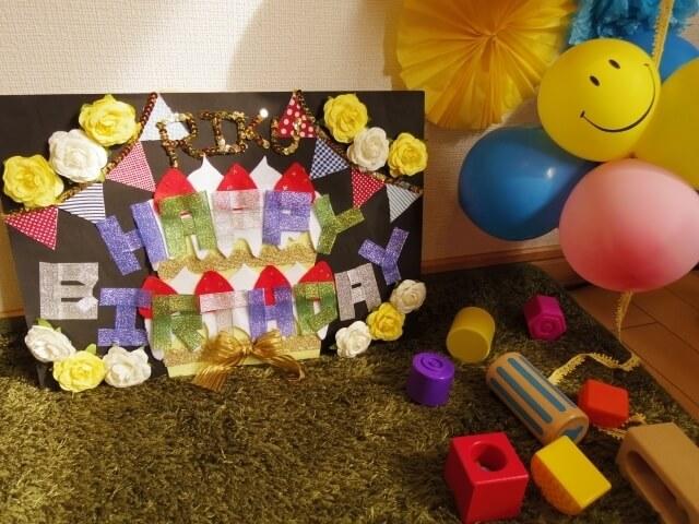 ガーランド 誕生日 飾りつけ,手作り ,ガーランド,