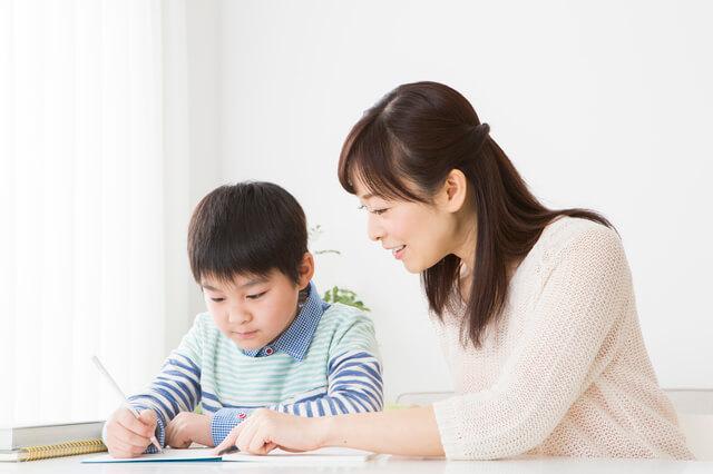 ,宿題,子ども,勉強