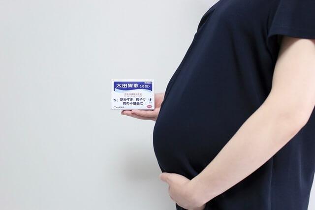 太田胃散分包,妊娠,胃もたれ,