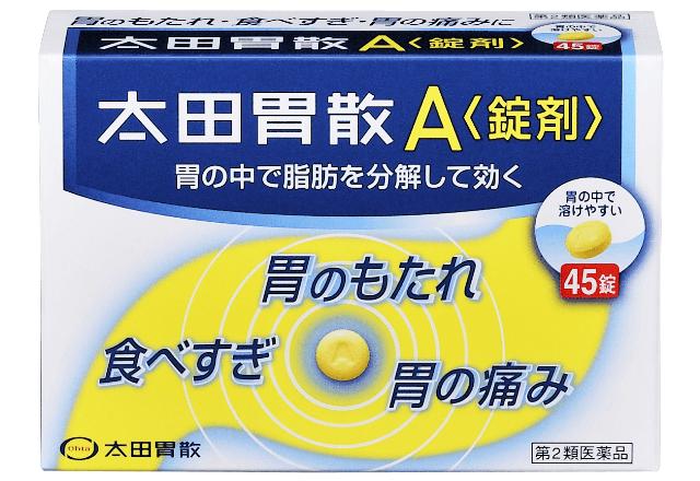 【第2類医薬品】太田胃散A<錠剤> 45錠,赤ちゃん,おでかけ,