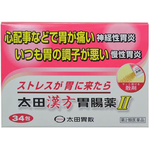 太田胃散漢方胃腸薬Ⅱ,赤ちゃん,おでかけ,