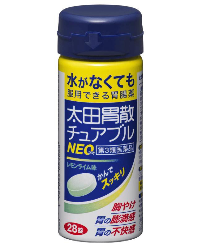 【第3類医薬品】太田胃散チュアブルNEO(ブルー) 28錠,赤ちゃん,おでかけ,
