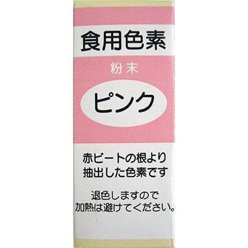 私の台所 粉末食用色素 ピンク 2g,イースターエッグ,