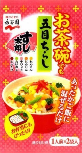 永谷園 お茶碗でもすし太郎 59g×10個,お花見,レシピ,