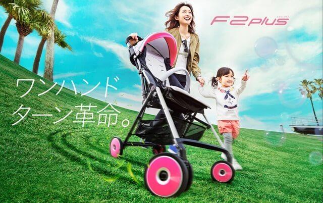 ベビーカーを押しながら子どもと歩くママ,コンビ,F2,