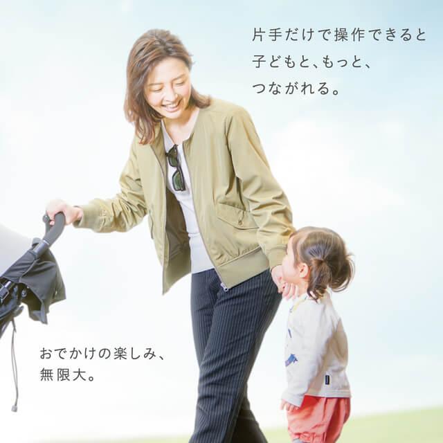 子供と手を繋いで歩く女性,コンビ,F2,