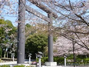 櫻木神社大鳥居,戌の日,安産,祈願