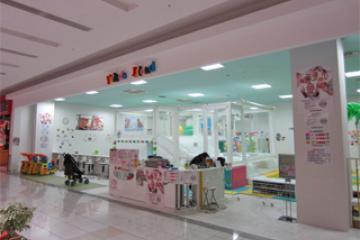 遊キッズ愛ランド(Yu kids Island)イオンモール川口前川店,埼玉県,雨,遊び場