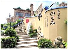 阿字ヶ浦温泉のぞみ,アスレチック,関東,おすすめ