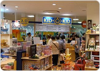 ボーネルンド あそびのせかい 広島パセーラ店,広島,屋内遊園地,おすすめ