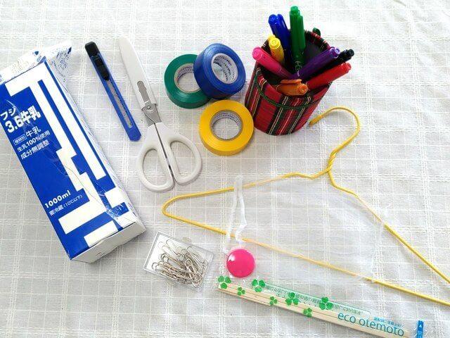 ,水遊び,おもちゃ,手作り