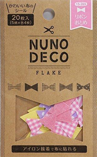 KAWAGUCHI(カワグチ) NUNO DECO FLAKE ヌノデコフレーク リボン おとめ 15-265,幼稚園,デコ,ヌノデコ