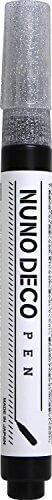 KAWAGUCHI(カワグチ) NUNO DECO PEN ヌノデコペン きらきら シルバー 15-276,幼稚園,デコ,ヌノデコ