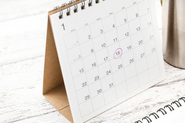 カレンダー,楽天,セール,攻略法