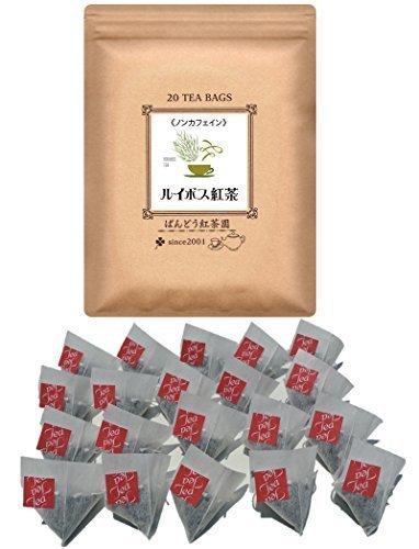 (ノンカフェイン)ルイボス紅茶20 TB入,出産準備品,