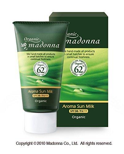 オーガニックマドンナ アロマサンミルク45g(SPF30/PA+++)<オーガニック62%配合>,子供用,日焼け止め,