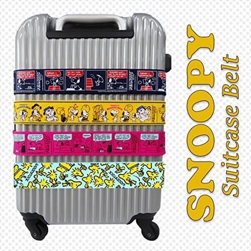 日本製 かわいい ワンタッチ スーツケースベルト スヌーピー ハグイエロー,ベビーチェアベルト,手作り,簡単