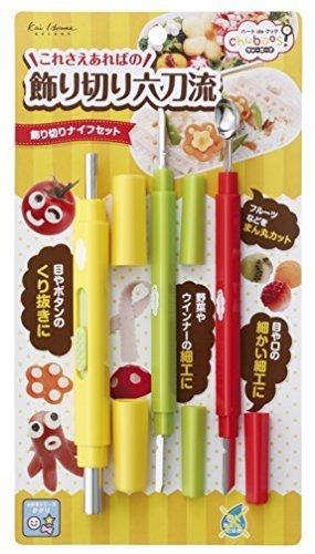 貝印 kai 飾り切り ナイフ セット デコ弁 に最適 chuboos お弁当 応援 FG-5190,簡単,キャラ弁,
