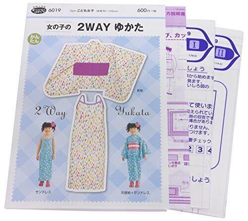 型紙・パターン フィットパターンサン 女の子の 2WAYゆかた こども女子 6019,子供用,甚平,