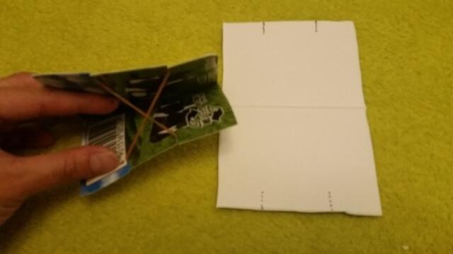 切り込みの入れ方と輪ゴムの掛け方,工作,材料,簡単