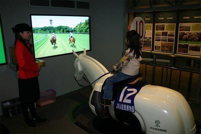 競馬博物館 ライディング・ビジョン,関東,室内,遊び場