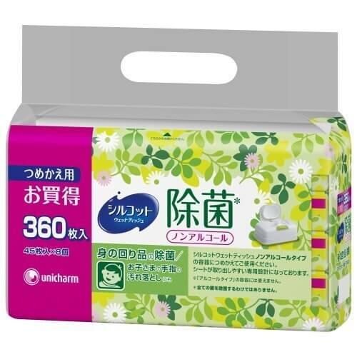 シルコット 除菌ウェットティッシュ ノンアルコールタイプ パラベンフリー 詰替45枚×8パック(360枚),除菌,グッズ,おすすめ