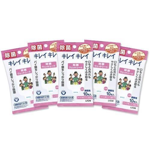 キレイキレイ 除菌ウェットティッシュ ノンアルコールタイプ 10枚×5個パック,除菌,グッズ,おすすめ