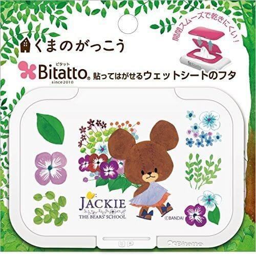 テクセルジャパン Bitatto ビタット ウェットシートのふた リトルスマイルジャッキー レギュラー ホワイト,除菌,グッズ,おすすめ