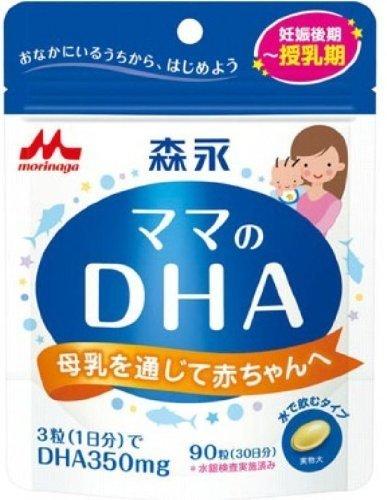 森永 ママのDHA 90粒入 (約30日分),授乳,サプリメント,