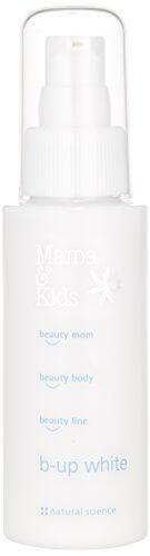 ママ&キッズ ビーアップホワイト 80ML/Mama&Kids b-up White/胸部护理乳液,バストケア,